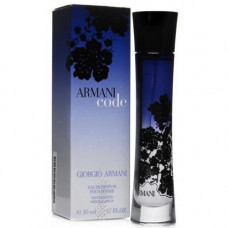 113 - Armani Code for Women Giorgio Armani