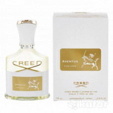 177 - Aventus for Her Creed