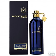 328- Blue Amber Montale