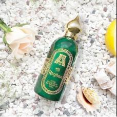 E475- Al Rayhan Attar Collection