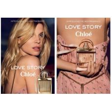 G483 - Chloe Love Story