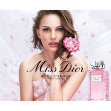 Л130- Miss Dior Rose N'Roses Christian Dior