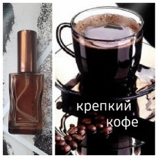 Аромат Крепкий Кофе