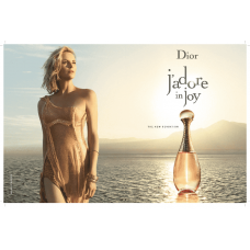 O60-  J`Adore In Joy Christian Dior