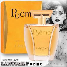 Poeme Lancome