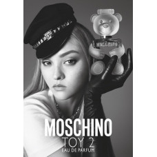 Z14- Toy 2 Moschino