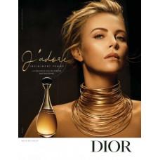 Z91- J'Adore Infinissime Christian Dior