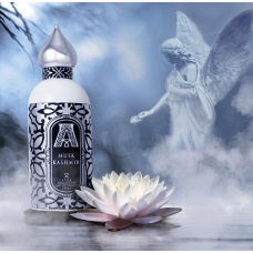 В2- Musk Kashmir Attar Collection